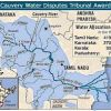 Inter-State River Water Disputes (Amendment) Bill 2017