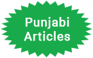 Punjabi Articles
